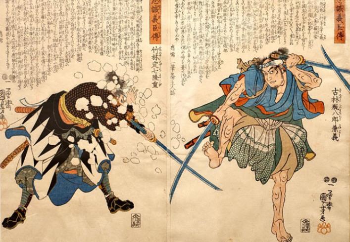 Самураи и ронины: средневековые традиции японских воинов