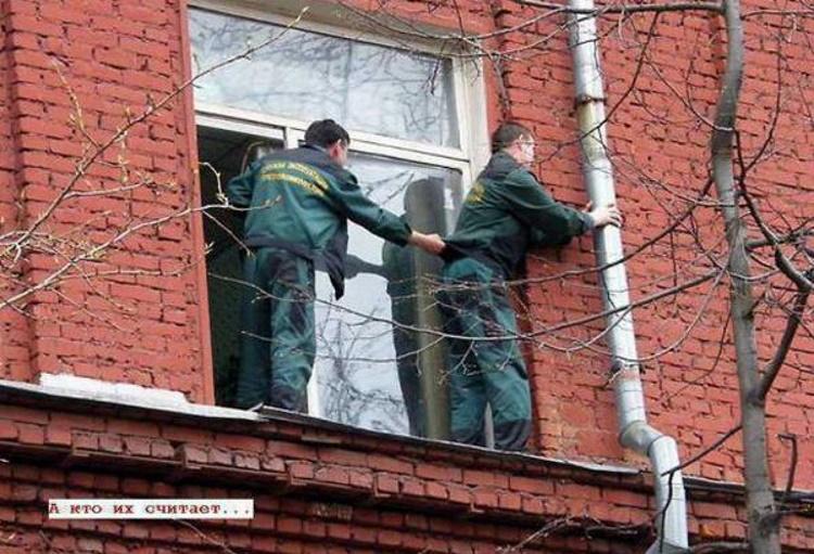 Смешные рабочие моменты работы служб ЖКХ